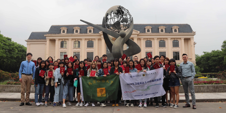 05/23/2019  文藻外大攜手上海外大 專屬體驗世界一流外語課程