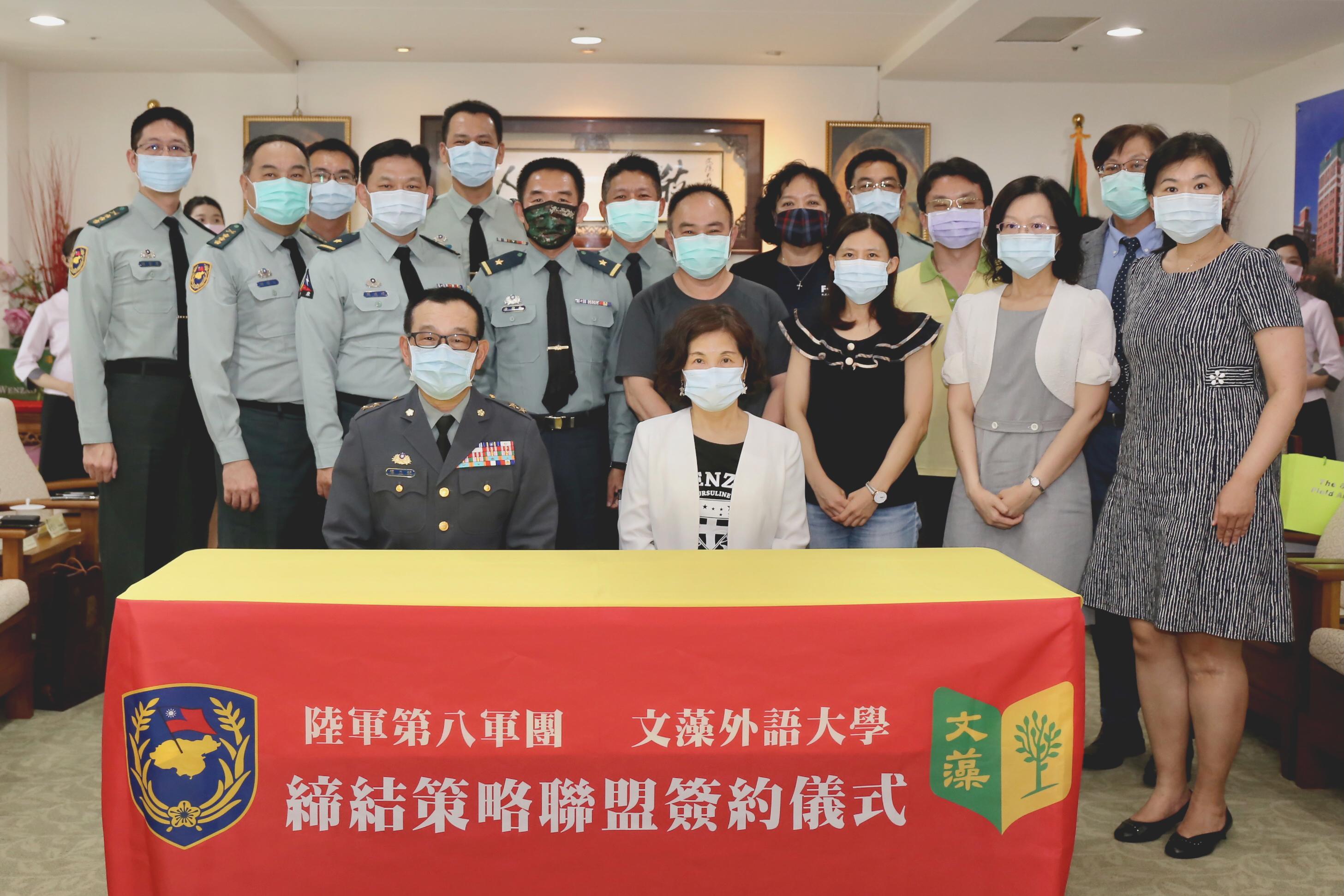 04/08/2021 文藻外語大學與陸軍第八軍團簽訂策略聯盟 展望未來 共創雙贏