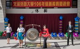 12/10/2017.文藻舉辦慈善義賣園遊會 盈餘捐社福團體