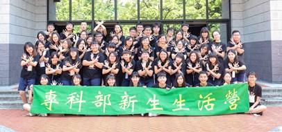 09/25/2018.文藻新生營隊獨具特色 結合全英語、多國語及國際志工經驗